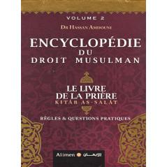 Pack : Encyclopédie du Droit Musulman - Volume 1 et 2