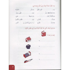 Méthode Médine en arabe, tome 1