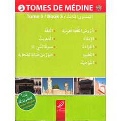 Méthode Médine en arabe, tome 3 - Editions AL HADITH - Livre en arabe pour apprentissage langue arabe