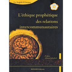 L'éthique prophétique des relations intercommunautaires d'après Dr. Raghib El Serjany
