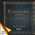 CD Mp3: LE SAINT CORAN EN FRANÇAIS