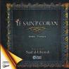 CD Mp3: LE SAINT CORAN EN FRANÇAIS