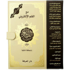 TAJWEED QURAN LUXE + Stylo-Lecteur (Lecture Hafs) - Grand Format