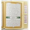 Tajweed Quran avec le stylo de lecture et de cartes à puce - taille mosquée (25 × 35 cm)