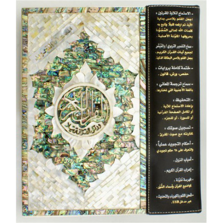 Tajweed stylo Coran - Couverture en Coquillage Opalescent - Grand Format