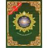 Coran Juzz Amma en arabe Tajwid Hafs