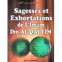 Sagesse et Exhortations de l'Imam Ibn Al-Qayym