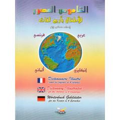 Dictionnaire Illustré