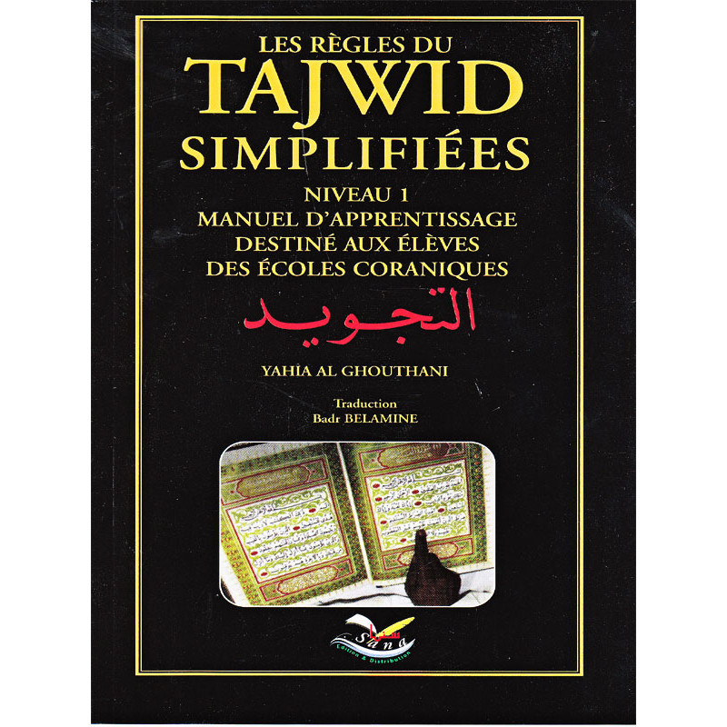Les Règles du tajwid simplifiées