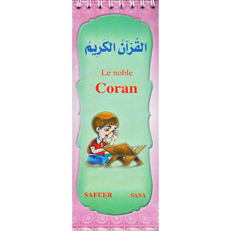 Le noble Coran livret (Safeer)