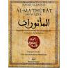 Al-Ma'thûyrat ( El Wazifa)