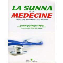 La Sunna et la médecine d'après Cheikh Ahmed Bazmoul