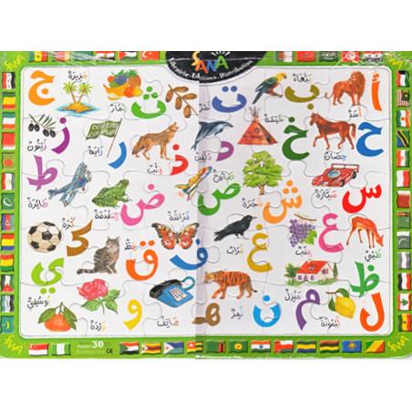 Puzzle alphabet arabe 30 pièces - Format 28 X 23 cm
