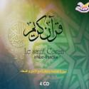 CD- Coran - Fatiha-Baqara-Du'a (4CD AR/FR)
