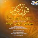 Coran - Yasin-Rahman-Waqiya (AR/FR)