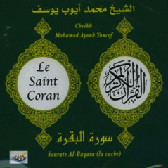 Sourate al-Baqara - 2CD - Ayoub