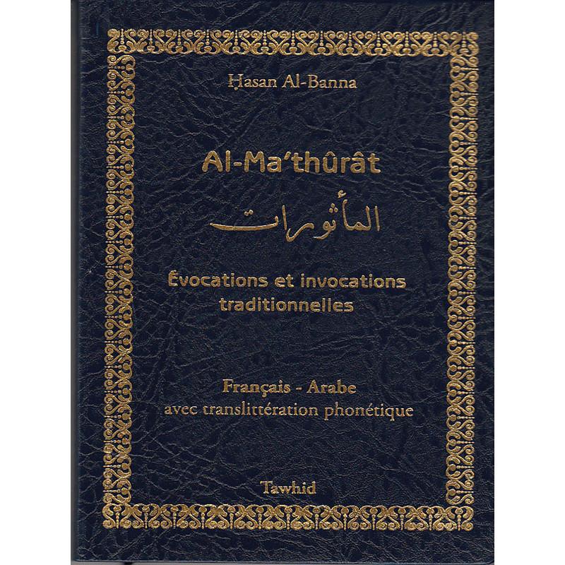 Al-Ma'thurât