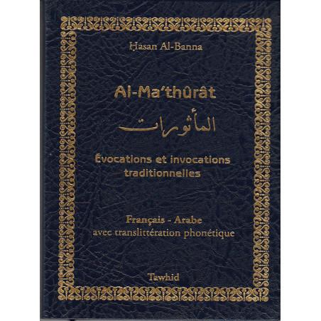 Al-Ma'thurât d'après Hassan Al-Banna