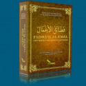 Fadhâ'il al a'mâl: Les vertus des bonnes actions d'après zakariyya kandhalawi
