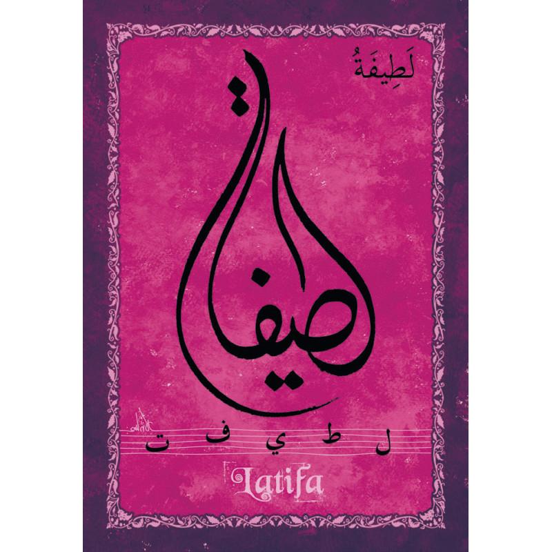 "Magnet - Prénom Arabe de Fille "" LATIFA """