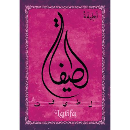 Magnet -Prénom Arabe Fille -LATIFA