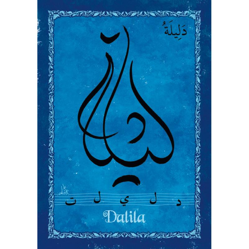 "Magnet - Prénom Arabe de Fille "" DALILA """