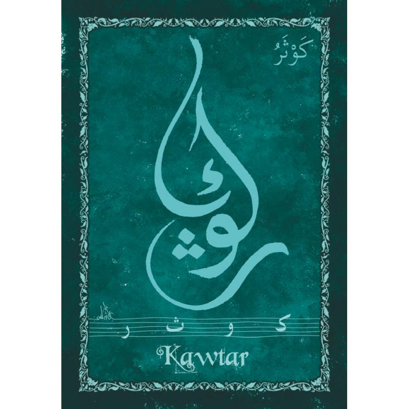 """Magnet - Prénom Arabe de Fille """" KAWTHAR """""""