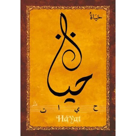 Magnet -Prénom Arabe Fille -HAYAT