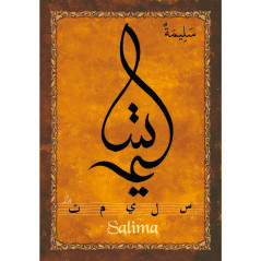Magnet -Prénom Arabe Fille -SALIMA