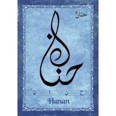 """Magnet - Prénom Arabe de Fille """" HANAN """""""