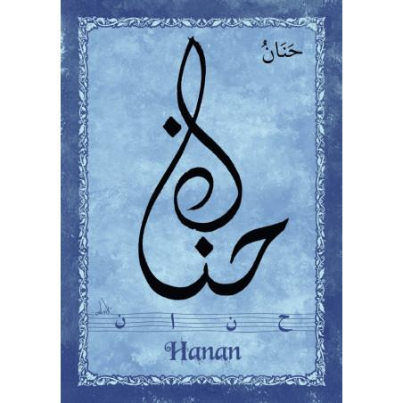Magnet -Prénom Arabe Fille -HANAN