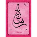 "Magnet - Prénom Arabe de Fille "" SARAH """