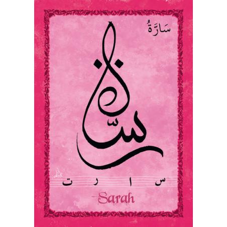 Magnet -Prénom Arabe Fille -SARAH
