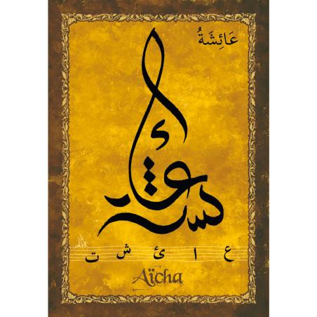 Magnet -Prénom Arabe Fille -AICHA