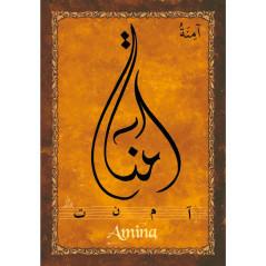 Magnet -Prénom Arabe Fille -AMINA