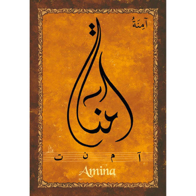 "Magnet - Prénom Arabe de Fille "" AMINA"""
