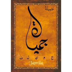 Magnet -Prénom Arabe Fille -JAMILA
