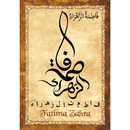 Magnet -Prénom Arabe Fille -FATIMA ZAHRA