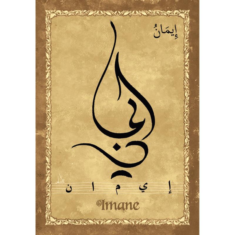 """Magnet - Prénom Arabe de Fille """" IMANE """""""