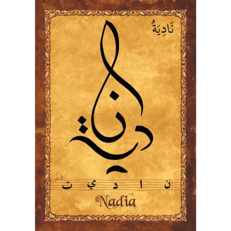 Magnet -Prénom Arabe Fille -NADIA
