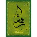 """MAGNET - Prénom Arabe Garcon - """"HICHAM"""""""