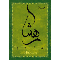 MAGNET -Prénom Arabe Garçon -HICHAM