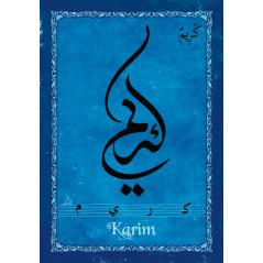 MAGNET - Prénom Arabe Garçon -KARIM