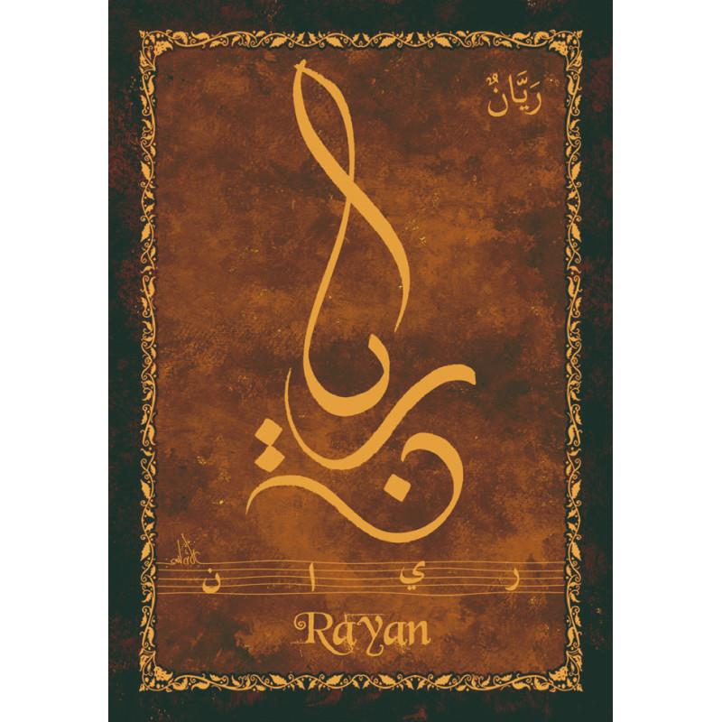 """MAGNET - Prénom Arabe Garcon - """"RAYAN"""""""