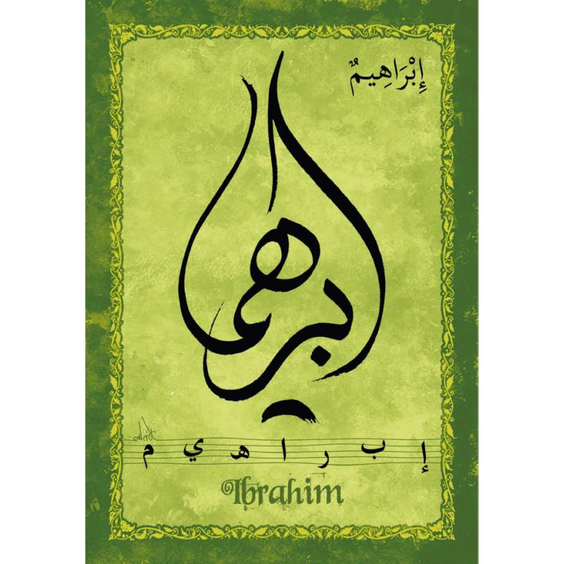 "MAGNET - Prénom Arabe Garcon - ""IBRAHIM"""