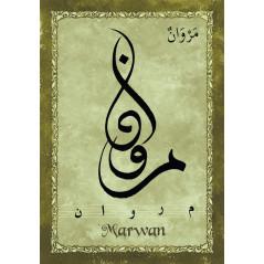 Magnet -Prénom Arabe Garçon -MARWAN