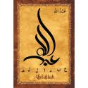 "MAGNET - Prénom Arabe Garcon - ""ABDALLAH"""