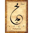 """MAGNET - Prénom Arabe Garcon - """"MOHAMED"""""""