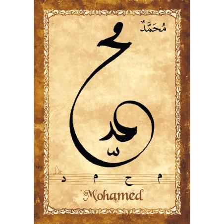 Magnet -Prénom Arabe Garçon -MOHAMED