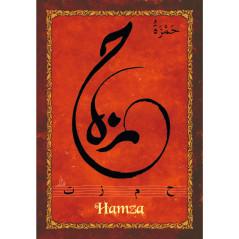 Magnet -Prénom Arabe Garçon -HAMZA